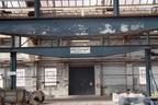 COLOUR 0892002