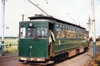 Grimsby Tram 15
